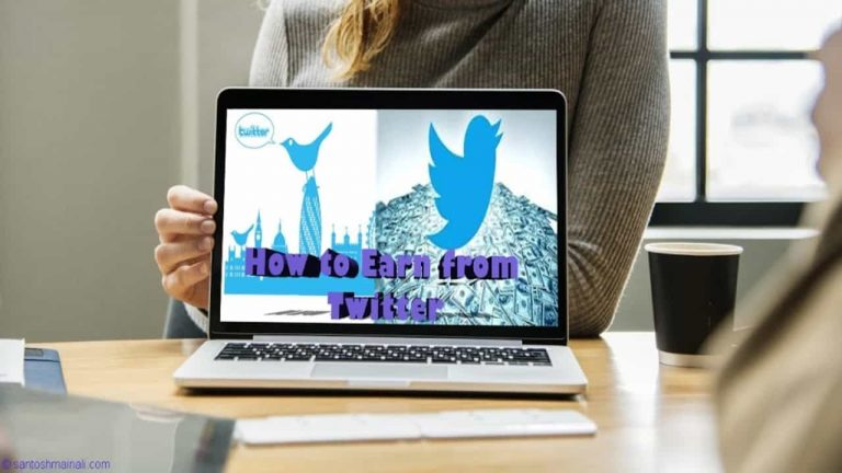 how to earn money from twitter, how to make money from twitter, how to make money on twitter, how to make money online, ways to make money from twitter